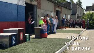 ПЕРВЕНСТВО РЯЗАНСКОЙ ОБЛАСТИ п. ШУМАШЬ!