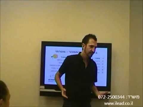 הדרכת מכירות - ניהול נכון של שיחת מכירה לקביעת פגישה
