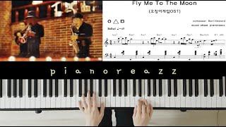 오징어게임 OST 버전 - Fly Me To The Moon 쉬운키