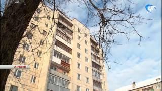 Утвержден краткосрочный план реализации региональной программы капремонта общего имущества в многоквартирных домах