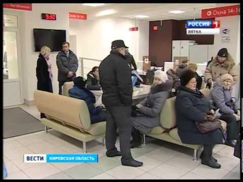 Льготный проезд (ГТРК Вятка)