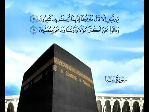 Сура Сабеи <br>(Саба) - шейх / Саад Аль-Гомеди -