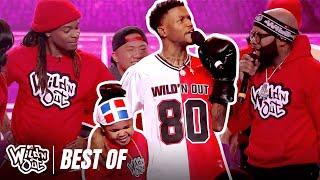 Best Nursery Rhyme Remix 💤🔥 Wild 'N Out
