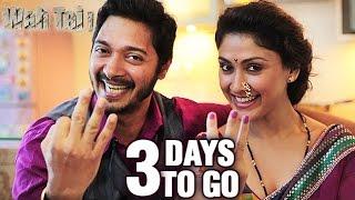 Wah Taj | 3 Days To Go | Shreyas Talpade | Manjari Fadnis | Releasing On 23rd September