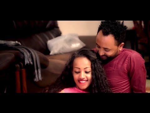 Kassahun Zewedu(Abush Alem) – Gelagelechign(ገላገለችኝ) – New Ethiopian Music 2017(Official Video)