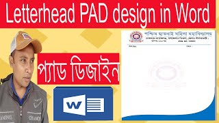 PAD Design In MS Word Tutorial | How To Make A Letterhead PAD