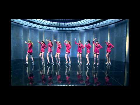 Nine Muses - No Playboy