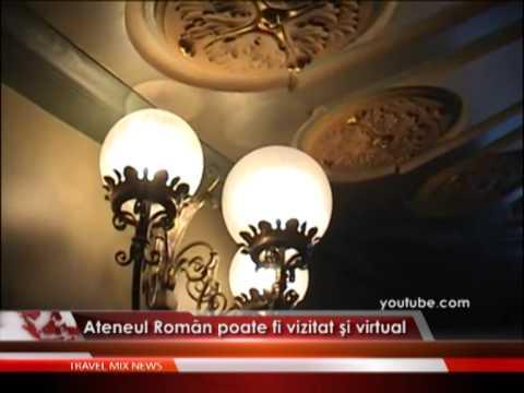 Ateneul Român poate fi vizitat şi virtual