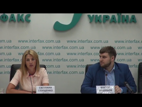 Interfax-Ukraine to host press conference 'SETAM: How to Break Down Corruption Schemes of Yanukovych's Cronies and Become Effective Anti-corruption IT Product in Public Sector'
