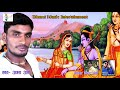 Download Lagu 2018 सबसे गजब का भक्ती गाना अजय आर्या Singer Ajay Arya  Bharat Intertenment Mp3 Free