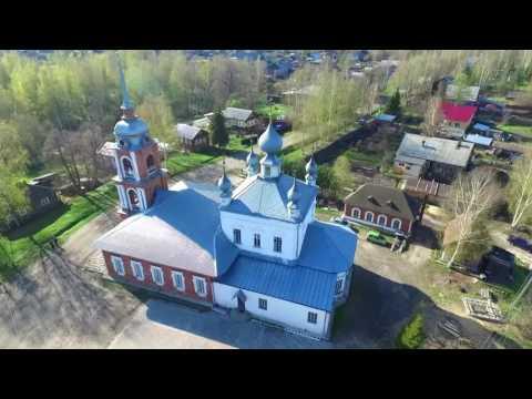 Храмы г дзержинска нижегородской области