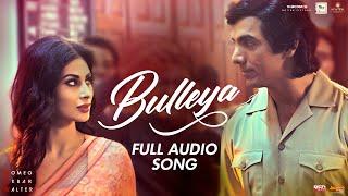 Bulleya | Full Audio Song | Rabbi Shergill | Shahid Mallya