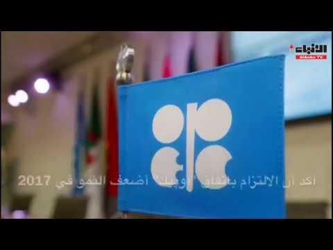 البنك الدولي الكويت ماضية في تطبيق ضريبة القيمة المضافة