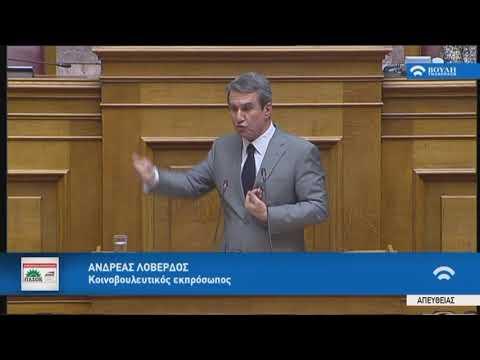 Α.Λοβέρδος(Κοιν.Εκπρ.Δημ.Συμπαράταξης)(Προϋπολογισμός 2018)(14/12/2018)