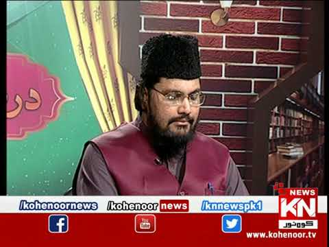 Dars E Quran 24 April 2020 | Kohenoor News Pakistan