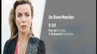 Un Bore Mercher - trailer en gallois