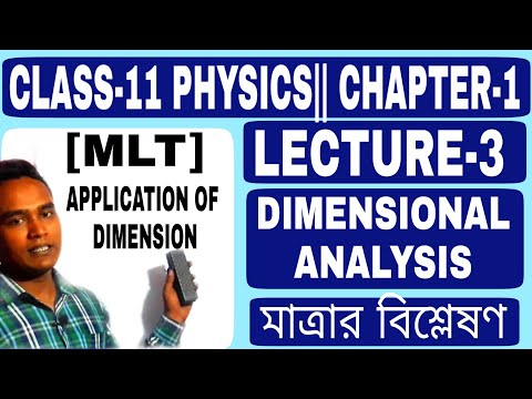Download Measurement Dimensional 1 11th Physics Board Exam Video 3GP