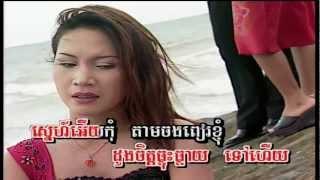 MoRoDok Vol 28-15 Lea Heuy SnaeHa-Touch SreyNich
