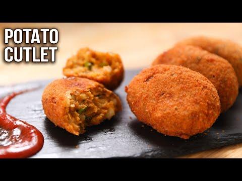 Crispy Potato Cutlet Recipe | How To Make Potato Cutlet | MOTHER'S RECIPE | Veg Cutlet Ideas