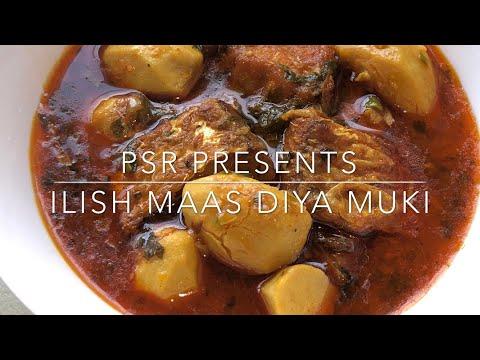 Ilish Maas Diya Muki | PSR