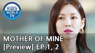 Mother of Mine | 세상에서 제일 예쁜 내 딸 EP.1, 2[Preview]