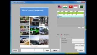 captcha software - मुफ्त ऑनलाइन वीडियो