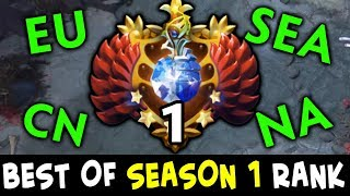 BEST of SEASON 1 Ranked — TOP-1 players in ALL REGIONS