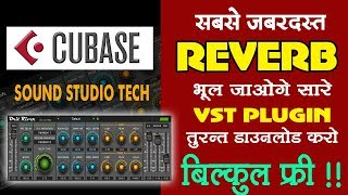 Nuendo 4 Basic Tutorial Hindi || NUENDO 4 HINDI FOR BIGGNERS