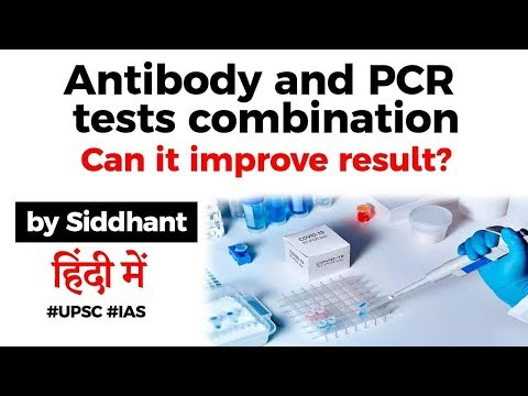 Covid 19 Antibody Test & PCR Test explained, Can a combination of both Covid tests improve accuracy?