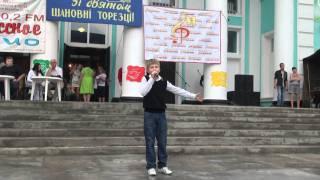 Никита Ермаков
