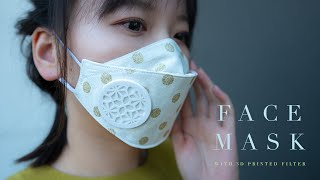 DIY/make A KF94 Face Mask With 3d Printed Filter (free Pattern) | 手作带3d打印滤芯盒的立体口罩 | マスクの作り方