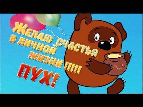 Смотреть фильм счастье на миллион на русском