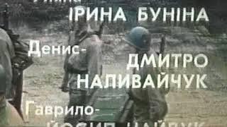 Вир Водоворот 1983 360