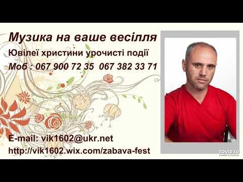 Забава від Слободяна, відео 3