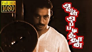 Aval Appadithan  RajinikanthKamal Hassan Sripriya Saritha  Tamil Full Movie HD