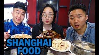REAL SHANGHAINESE FOOD w/ JIMMY O YANG! (Beyond Soup Dumplings) // Fung Bros