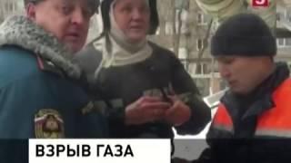 Взрыв газа в Саратове. Мировые новости