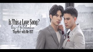 """Video thumbnail of """"Autobahn - Is This A Love Song? [Together With Me OST 