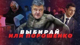 ЗЕЛЕНСКИЙ - МАРИОНЕТКА КОЛОМОЙСКОГО? // Алексей Казаков