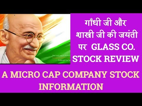 Glass Company stock Review |How to invest in Share market|Share market Latest news|Long term shares|