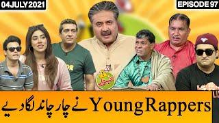 Khabardar With Aftab Iqbal 4 July 2021   Episode 97   Express News   IC1I