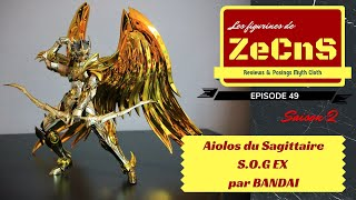 Saint Seiya Myth Cloth - Les Figurines De ZeCnS - Aiolos Du Sagittaire EX S.O.G Bandai Review