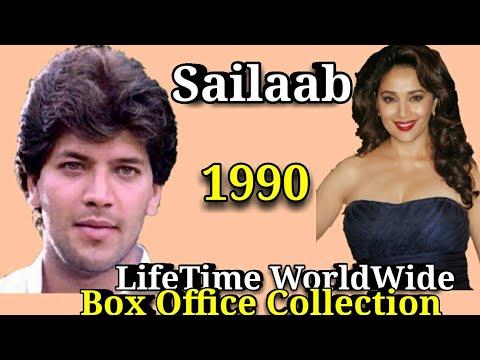 Download Sailaab 1990 Mp4 & 3gp | FzMovies