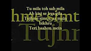 Rub ka shukrana lyrics junnat 2 - YouTube