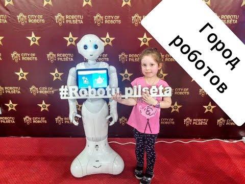 Moderns tirdzniecības robots