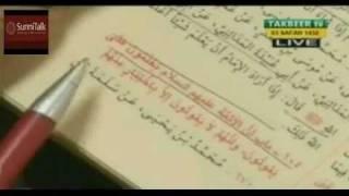 Shia Love Yazeed - Proven from Shia Books - Qari Tayyib Sahib.flv
