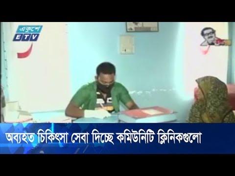 সংকটকালে সেবা দিতে পেরে খুশি স্বাস্থ্যকর্মীরা   ETV News