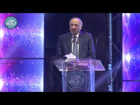 Mr. Bashir Ali Muhammad Teli (Chairman Gul Ahmed Textile) Speech on 1st Annual Dinner 2018