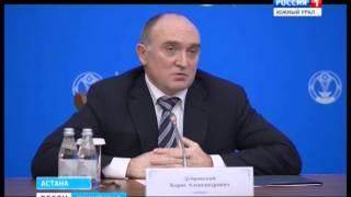 Дни Челябинской области в Астане