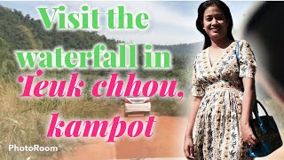 👍Go for a walk on the waterfall mountain in Kampot#M5fj5👈👍👌😀